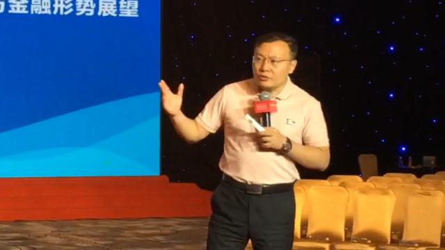 任泽平:2019年中国宏观经济展望 大佬时光 第1张