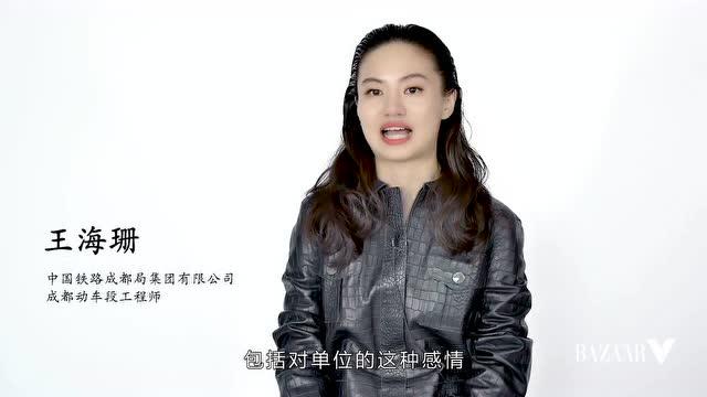 時尚芭莎33週年女性專輯視頻——情感