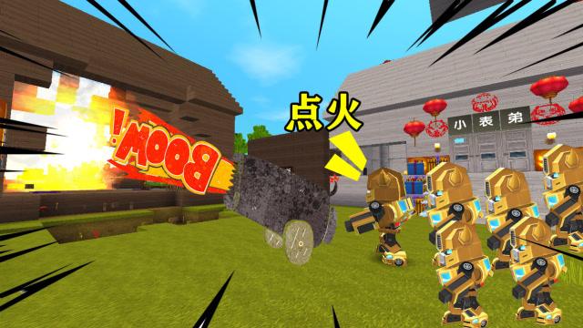 迷你世界:大黄蜂使用暗黑仪器,召唤出大黄蜂军团,围殴小表弟海报剧照