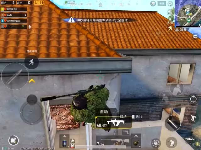 绝地求生:刺激战场,有AMW的玩家来到楼顶,击倒敌人海报剧照