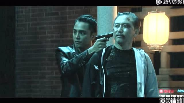 演員請就位:明道冷寂多年聯手陳若軒上演《破冰行動》,有驚豔到你嘛?