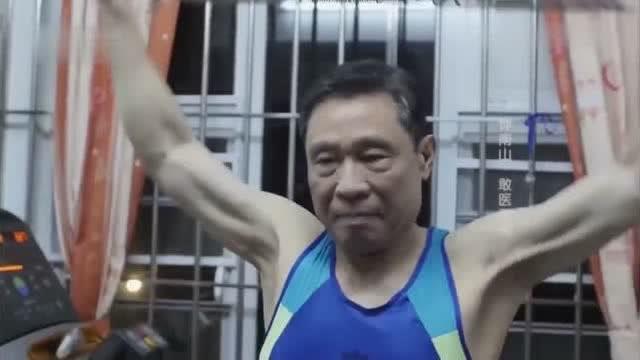 鍾南山院士談健身