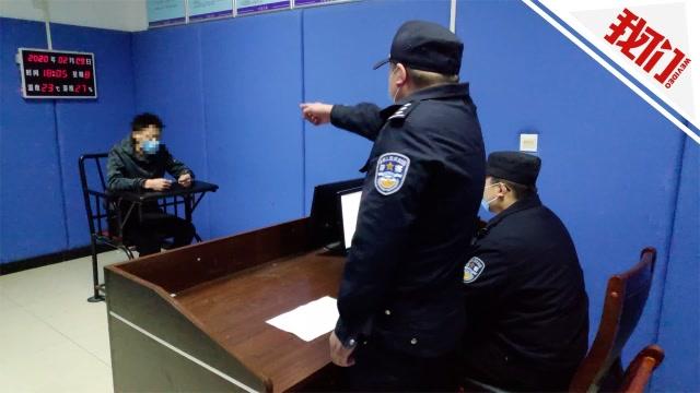 熱點丨河北愛心人士網購口罩被騙21萬 民警拍桌怒斥嫌疑人:喪盡天良
