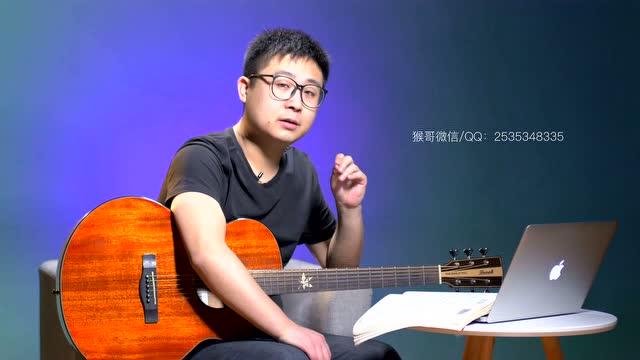 《画心》吉他谱吉他弹唱教学C调入门版 高音教