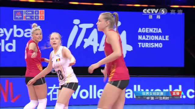 中国女排双人拦网制造威胁 比利时女排强攻打到网带弹出边线_排球