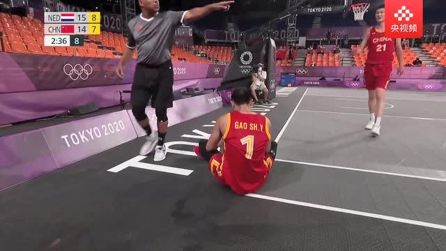 【回放】三人篮球男子小组赛:荷兰vs中国_聚焦三大球
