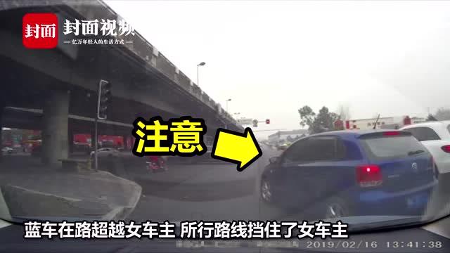 太可怕!女司机26秒被连续别车8次!网友:这是发疯