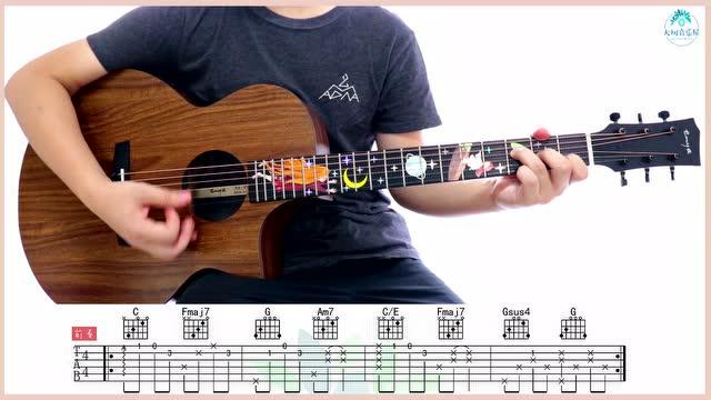 《走火入魔》阿信/丁当-吉他弹唱教学大树音乐