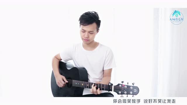 超还原版《说好不哭》周杰伦-吉他弹唱翻唱