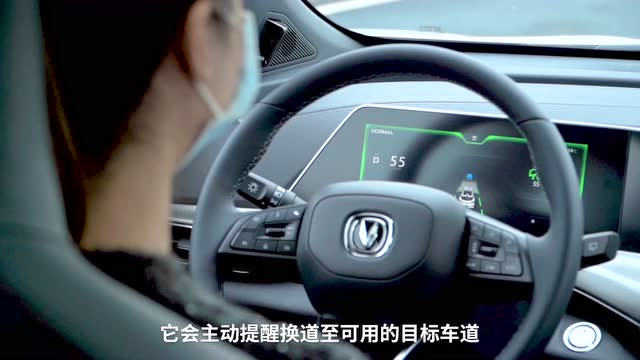 長安汽車點點的L3級自動駕駛初體驗