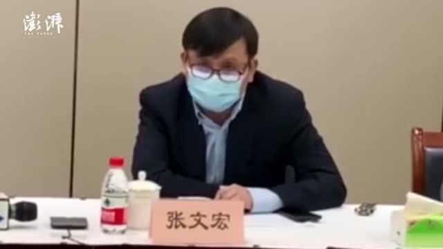 張文宏:在重點國家的留學生要不要回來? ,3月16日
