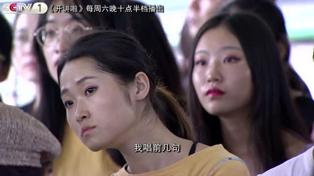 """""""中華小曲庫""""撒貝寧演唱《彈起我心愛的土琵琶》"""