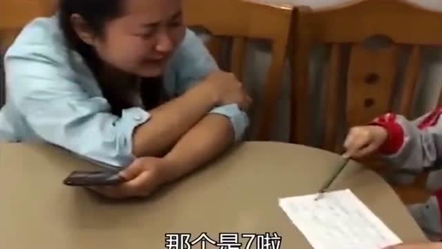 辅导作业一时气,一直辅导一直气!你们能体会当爹妈的这种感受吗!
