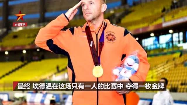 """軍運會賽場上的殘疾人選手:""""一個人""""的比賽 也能拿金牌"""