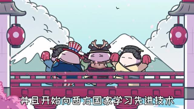 """日本天皇的名字,竟然是從中國""""借鑑""""來的"""