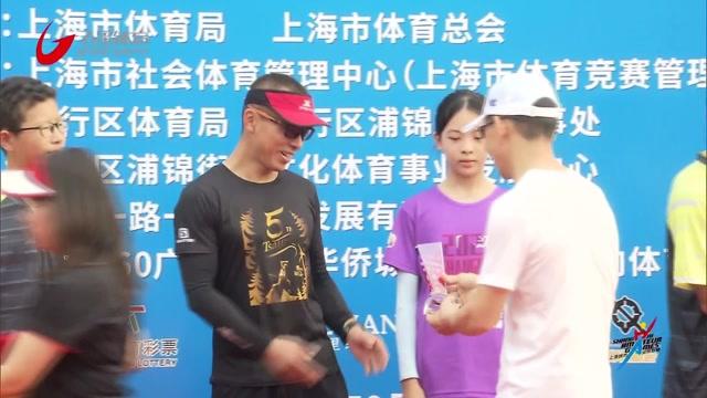 体育过中秋 上海城市业余联赛皮划艇系列赛举行