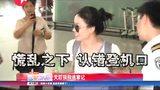 """王菲""""闪现""""香港机场遭围堵 避谈李亚鹏绯闻"""