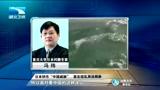 """中国海警巡航钓鱼岛,无视日方""""抗议"""",日本感到""""不舒服""""!"""