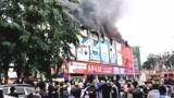 海口一商场着火,消防灭火中