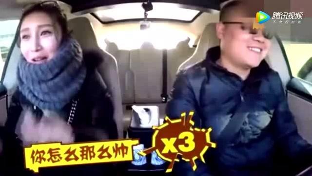 尖叫吧路人:岳云鹏当滴滴司机:女粉丝看到小岳岳很激动,连连称赞