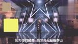 13岁华裔男孩一曲You Raise Me Up在场美国观众都起立鼓掌!