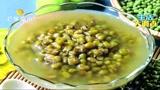 绿豆汤到底是绿的还是红的?这不是南方北方的问题