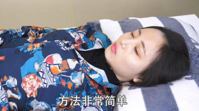 失眠怎么办如何快速睡?教你快速入睡的小妙招,让你一觉睡到天亮