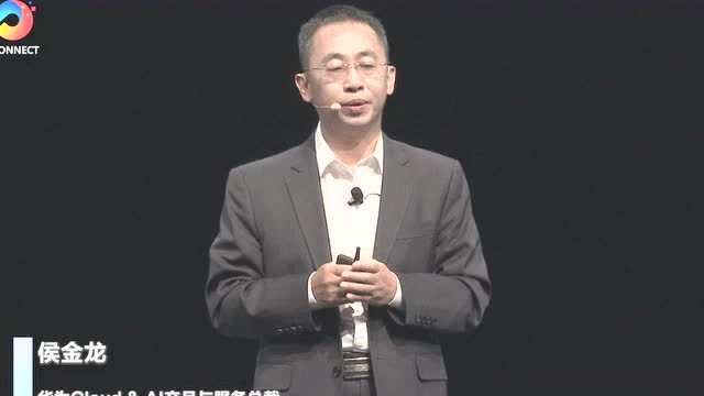 Huawei Connect 2019 Day2 花絮視頻