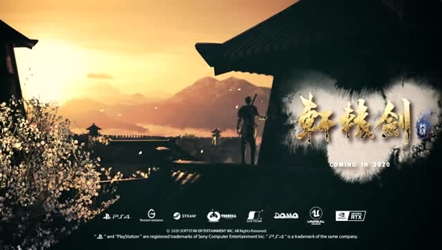 致敬只狼巫師仁王討鬼傳《軒轅劍7》首部預告片公佈