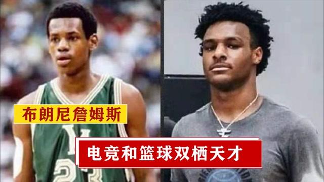 篮球和电竞同样出色,哪个领域才是布朗尼天赋的最终归属呢?
