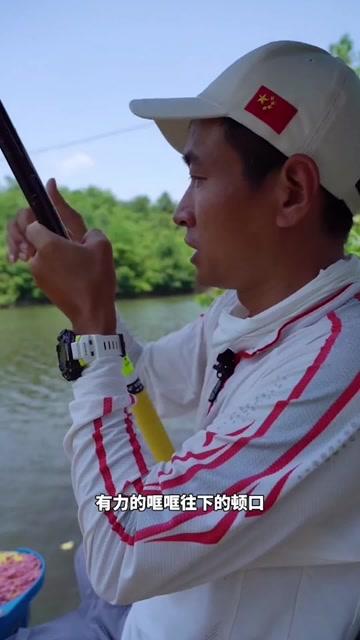 山体水库挑战大鲢鳙,刘松松用了这些策略