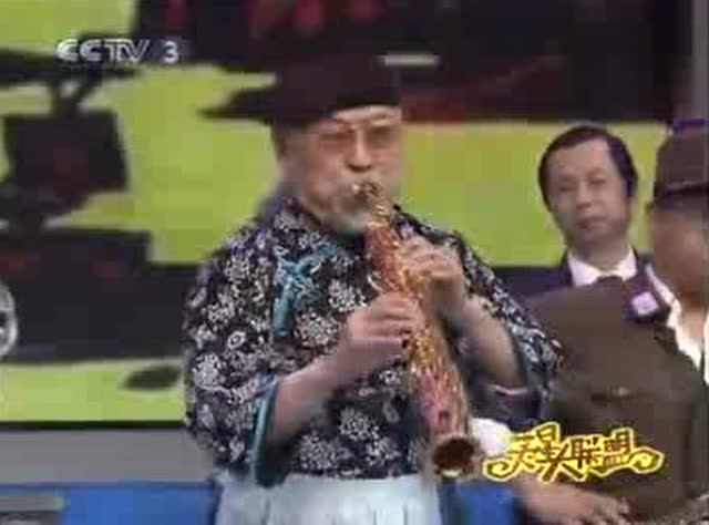 萨克斯与小号演奏京剧《智斗》,真是大开眼界!