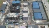 航拍四川江安爆燃事故现场,厂房烧透只剩骨架