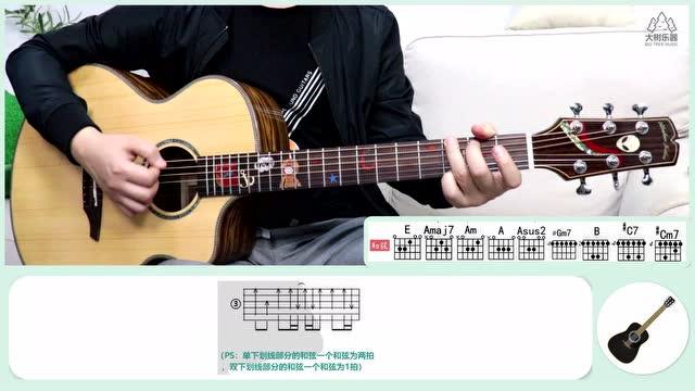 《至少还有你》林忆莲-吉他弹唱翻唱教学