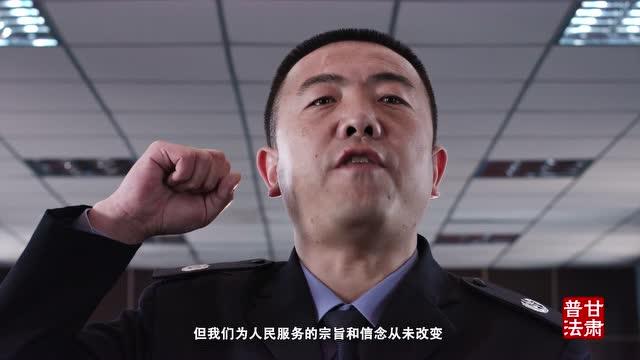 【极速快3五个一百网络正能量视频·系列展播(62)】宪法宣传