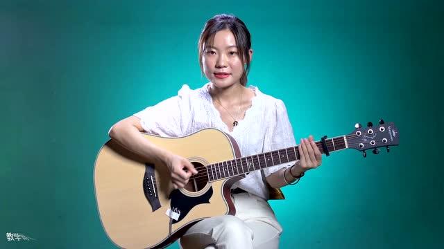 《纸短情长》吉他弹唱教学G调精华版 高音教