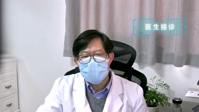 方貽儒教授-新冠肺炎防控期間精神障礙診治流程和路徑專家建議