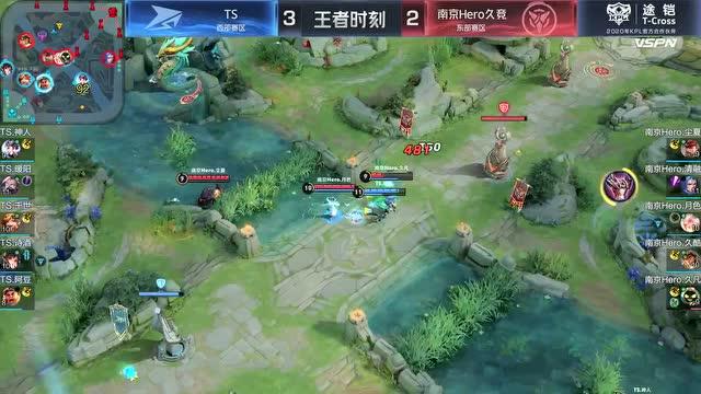 20200521KPL春季赛常规赛_W10D2  vs 南京Hero久竞_5