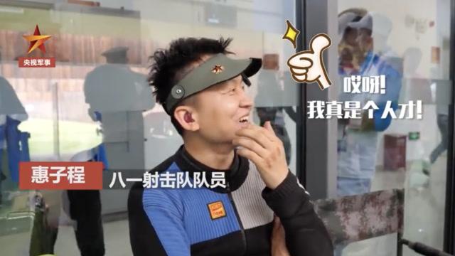 男步朱廣權來啦!他平了世界紀錄,說:哎呀!我是個人才呀!