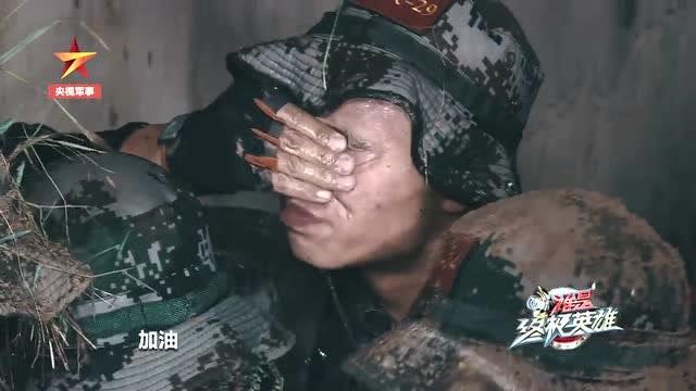 深夜的冰冷溝渠之中 特戰隊員們抱團取暖