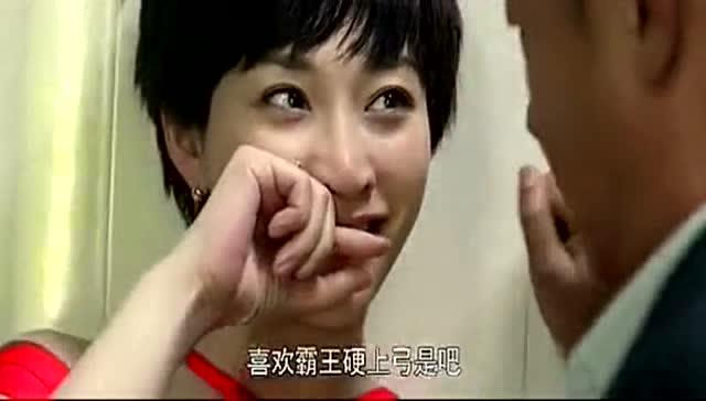 电视剧《大丈夫》王志文 李小冉洗手间被强吻