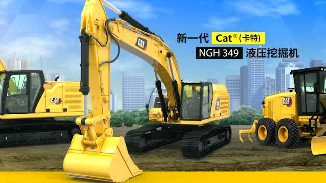 新一代CAT设备震撼上市,为您而来