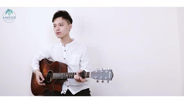 《少年》梦然-吉他弹唱翻唱-大树音乐屋