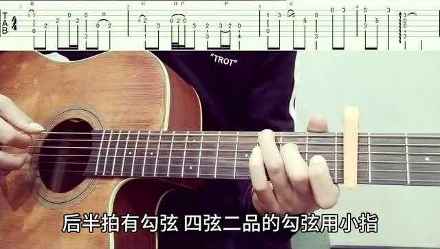 《美丽的神话》指弹教学+吉他谱【北尚吉他】