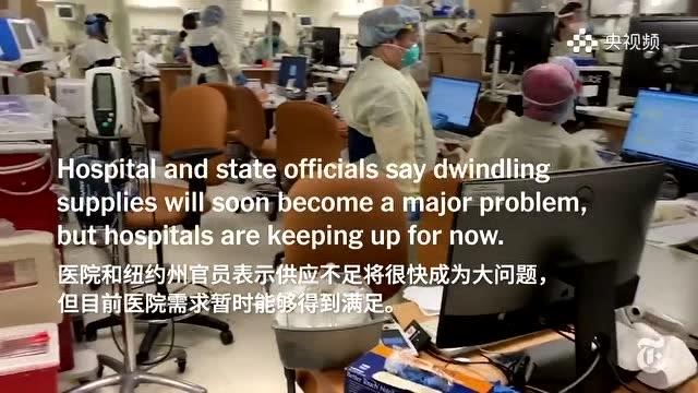 觸目驚心!醫生曝光新冠肺炎下紐約醫院景象