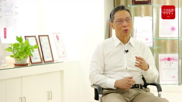 醫生看的不是病,而是病人——專訪院士鍾南山