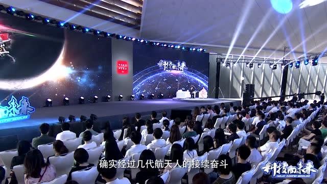 紀律和規則是中國航天人的生命線