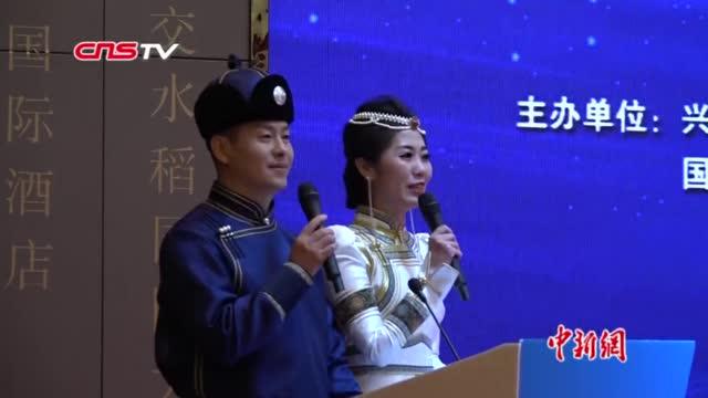 """袁隆平:水稻生產要由""""吃飽""""向""""吃好""""努力"""