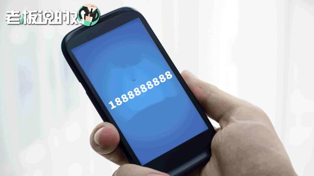 391万买一个手机号 手机靓号居然能拍出391万?许多网友表示