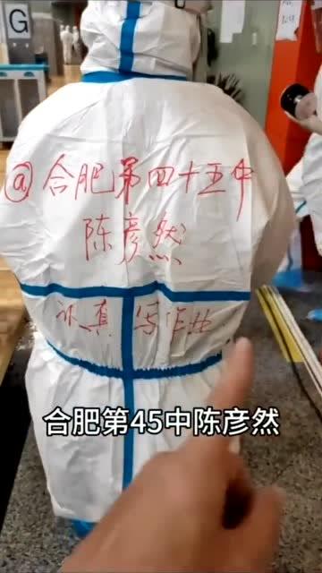 陳彥然同學:你媽媽交代了,在家要好好寫作業哦